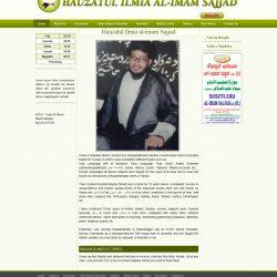 Hawza Imam Sajjad