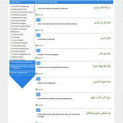Quran-st